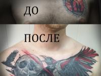 Ворон, треш-полька, cover-up